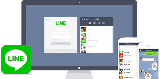 VatorNews | How does LINE make money?